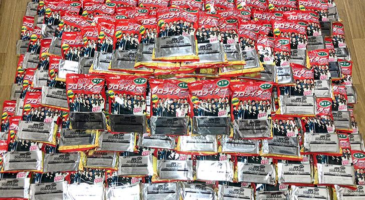 プロライターチップス150袋