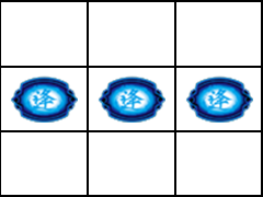 バジリスク3 小役停止形1