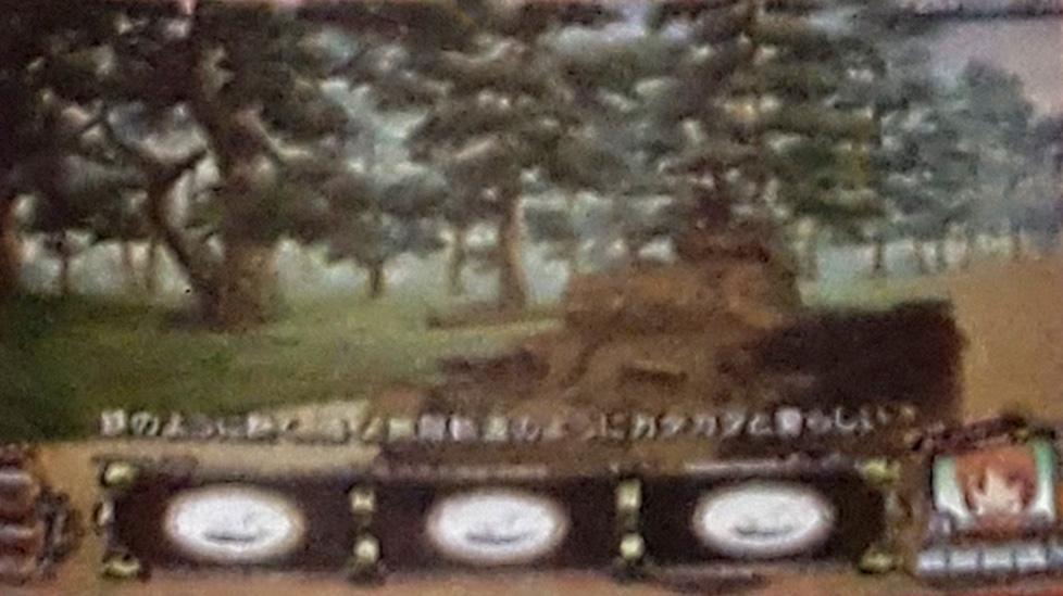 戦車道入門擬似演出