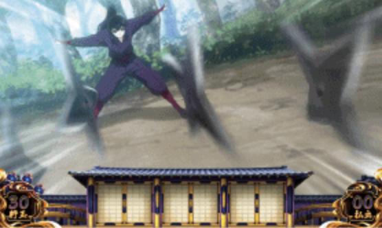 バジリスク3 朧の手裏剣修行