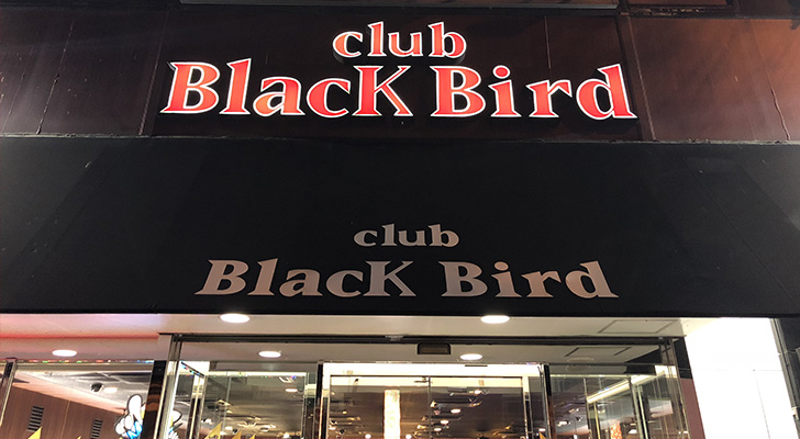 club Black Bird東三国店