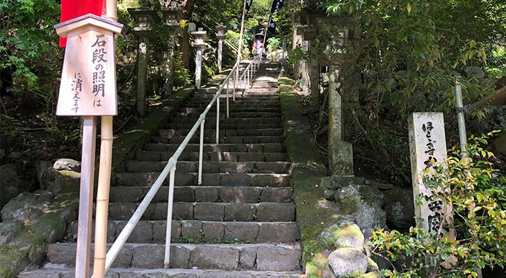 立木観音 階段