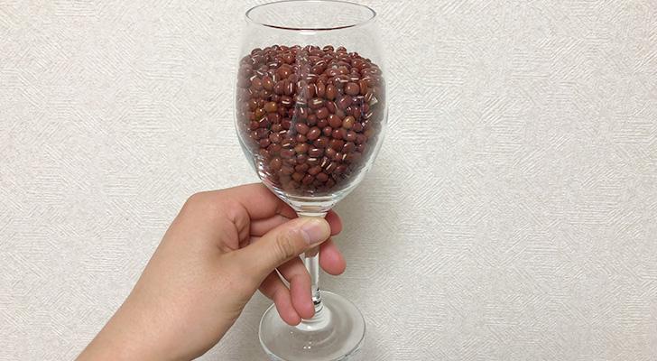 裏コラム ワイングラスいっぱいのあずき