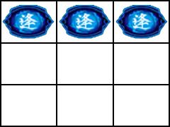バジリスク3 小役停止形