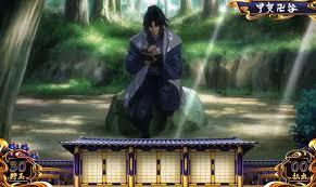 バジリスク3 甲賀卍谷