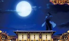 バジリスク3 卍谷月下
