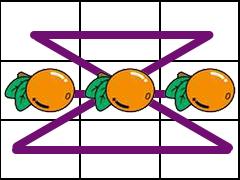 通常オレンジ