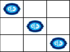 バジリスク3 小役停止形2