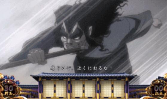 バジリスク3 伊賀衆ステップ