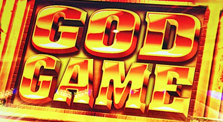 凱旋 GOD GAME