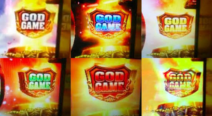 凱旋 GODシンボル