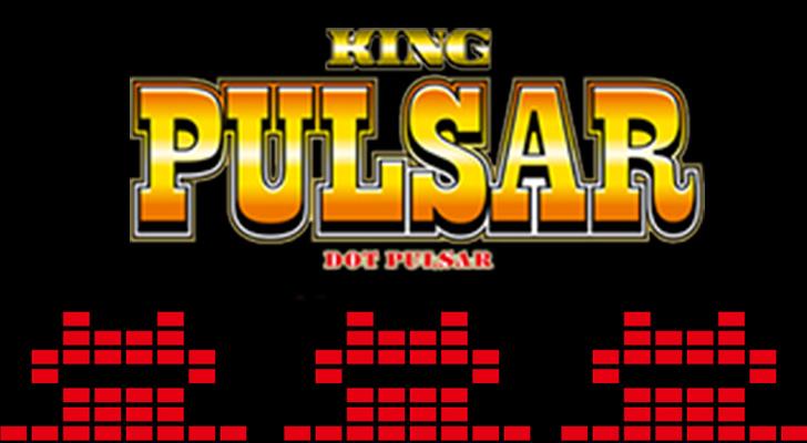 キングパルサー~DOT PULSAR~