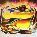 バジリスクII金7