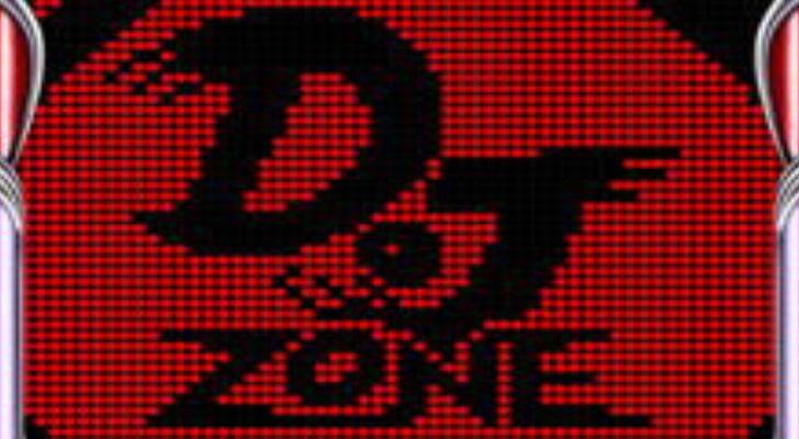 DJゾーン