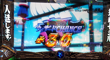 魔法廷RUSH+30G