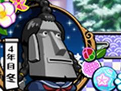 戦コレ![泰平女君]徳川家康 三つ編みガチャ