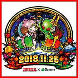 『ユニバカ×サミフェス2018』行ってきたよ。