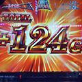 聖闘士アタック星矢+124G