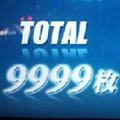 ブラクラ2 万枚達成 S