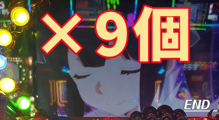 ダンまち19