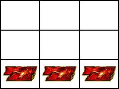 ロードオブヴァーミリオン赤7