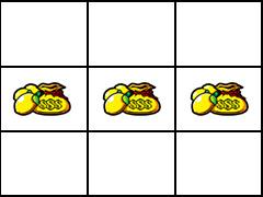 スーパーリノXX 中段レモン(8枚)