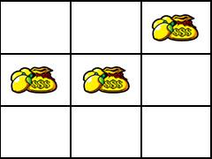 スーパーリノXX 確定レモン(8枚)