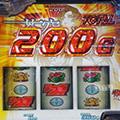 パチスロ蒼穹のファフナーSUPER乙姫チャンス+200G