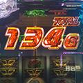 蒼穹のファフナー フェストゥムRUSH+134G V入賞なし