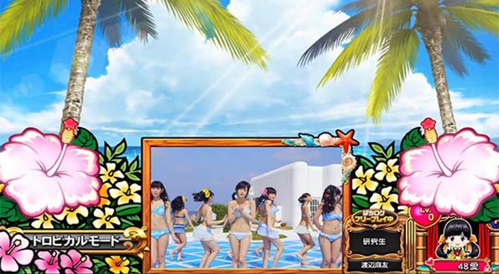 AKB48 エンジェル トロピカルモード
