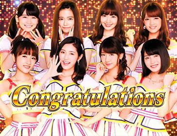 AKB48 エンジェル サプライズレバー画面AKB48