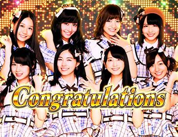 AKB48 エンジェル サプライズレバー画面SKE48