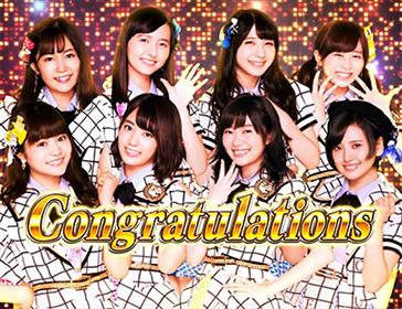 AKB48 エンジェル サプライズレバー画面HKT48