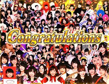 AKB48 エンジェル サプライズレバー画面100人集合