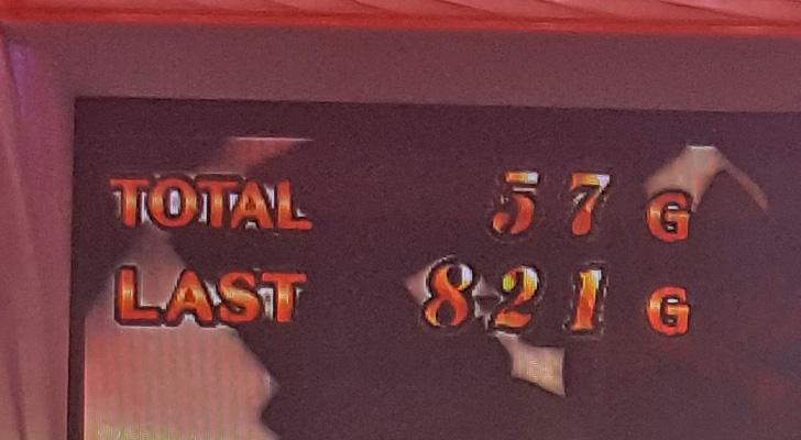 残り821ゲーム
