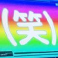 スカガ〜ゼロ、ふたたび〜 フライトミッションプレミア S