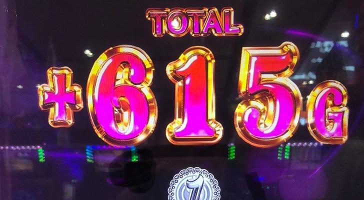 ワルプルギスの夜+615G