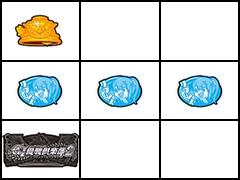 G1優駿倶楽部2 リプレイ