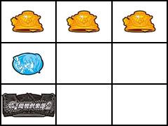 G1優駿倶楽部2 上段揃いベル