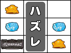 G1優駿倶楽部2 弱チャンス目①