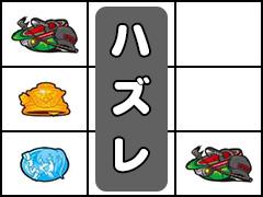 G1優駿倶楽部2 強チャンス目②
