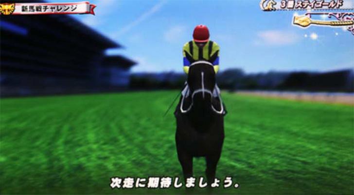 G1優駿倶楽部2 新馬戦チャレンジ 敗北時セリフ