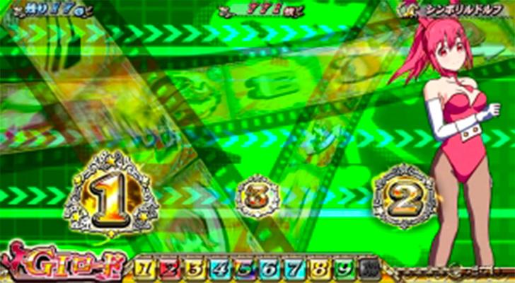 G1優駿倶楽部2 緑背景