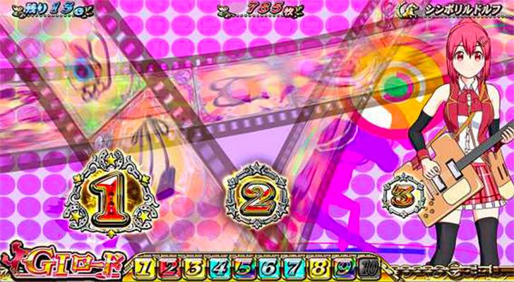 G1優駿倶楽部2 レインボー背景