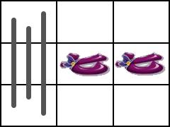 アナザーハナビ紫7狙い