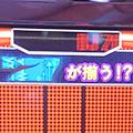 ディスクアップ 青7が揃う S