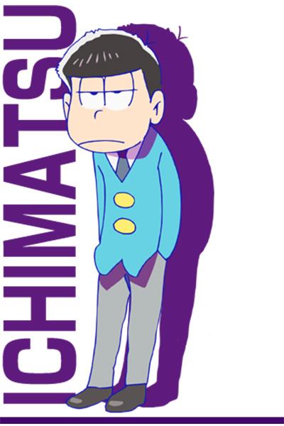 おそ松さん〜驚〜 キャラクター紹介コラム 一松
