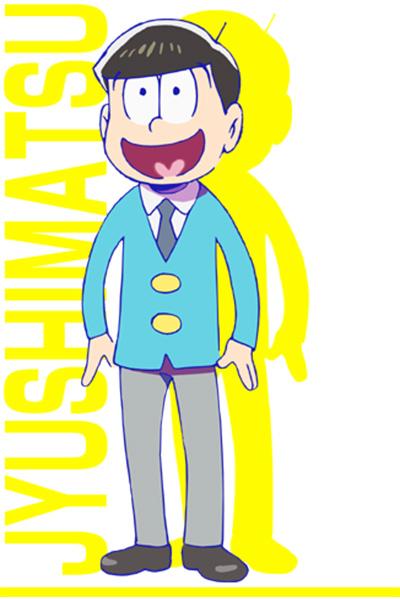 おそ松さん〜驚〜 キャラクター紹介コラム 十四松