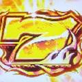 バジリスクⅢ 金7出現 S