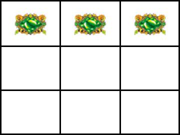 緑玉A(3枚役)